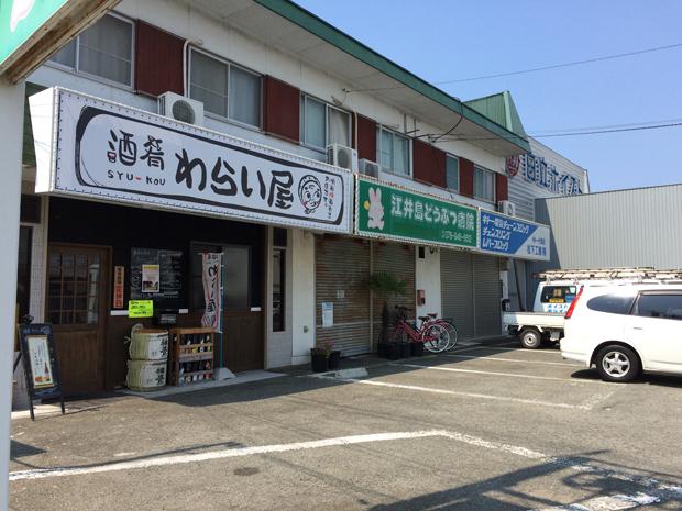 江井島どうぶつ病院の評判