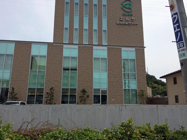 深夜夜間救急対応のできるエルザ動物医療センター
