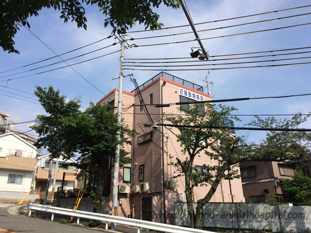 神戸市長田区の近藤動物病院