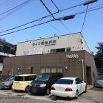 神戸市西区のライフ動物病院