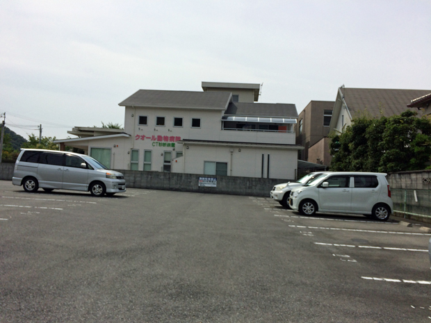 CTが可能な姫路のクオール動物病院