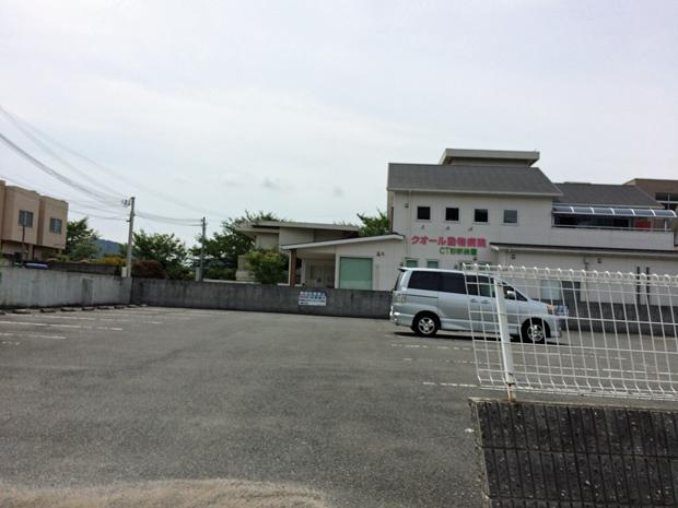 クオール動物病院