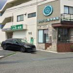 兵庫県明石市タカハシ動物病院の口コミ・評判