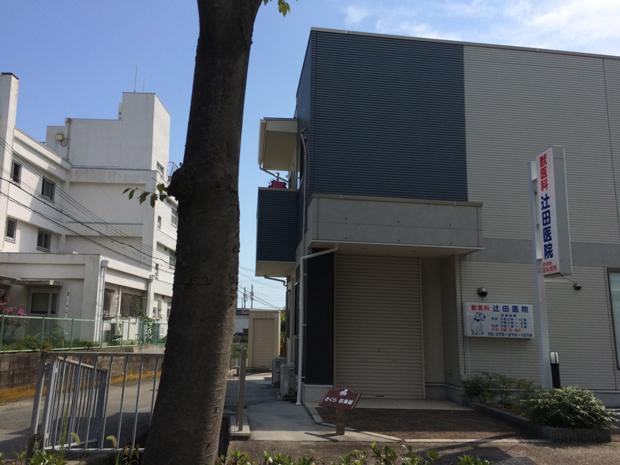神戸市医西区の辻田獣医科医院