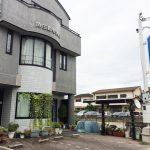 明石市魚住動物病院の口コミ・評判情報