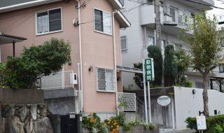 愛犬円橋動物病院 明石市 口コミ 評判