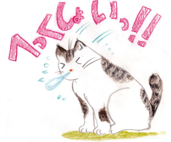 猫クラミジア