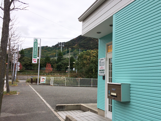 杉村歯科医院のクチコミ