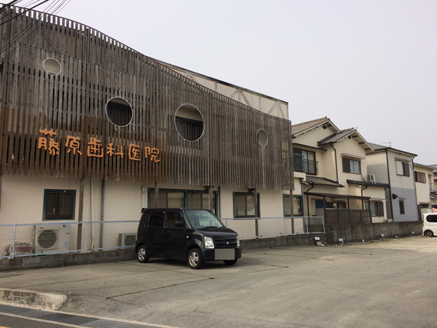 高砂市藤原歯科医院の駐車場付近