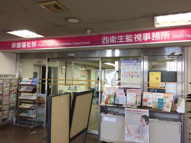 狂犬病予防接種の証明書を発行してもらえる場所