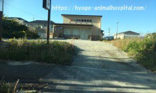 このみ動物病院加東市 口コミ 場所 電話番号