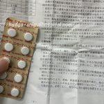 ゾニサミド 猫 副作用